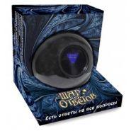 Магический шар ответов (русскоязычный) Magic Ball 8 оригинальный