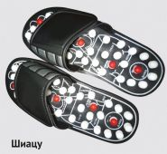 Рефлекторные массажные шлепанцы Massage Slipper Шиацу оригинальные (размеры: S, M, L)